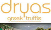 DRYAS GREEK TRUFFLE